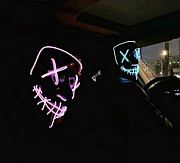 Neon Mask Rental Kemerovo