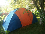 Camping equipment rental (rental)
