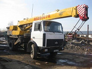 We provide truck crane services based on MAZ, g / n 14 t.