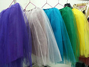 Skirt tutu adult baby rent Kazan'