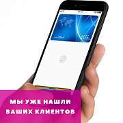 Mobile application for rent