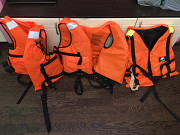 Life Jacket Rental Khimki