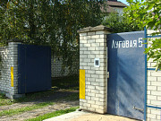 Room rental from 200m2 service station + warehouse + repair shop Minsk