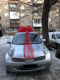 Gift bow for cars