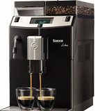 Coffee machine for rent Stavropol'