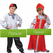 Russian folk costumes Moscow