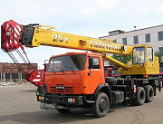 We provide truck crane services on the basis of KAMAZ, g / n 25 tons.