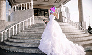 Wedding dress rental Syzran'